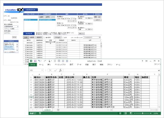 位置情報データのダウンロード