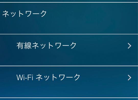 Wi-Fiで接続できるネットワークカメラ